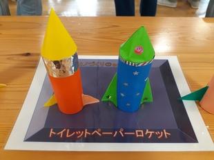 トイレットペーパーロケット