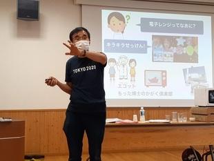 講師 井藤伸比古さん